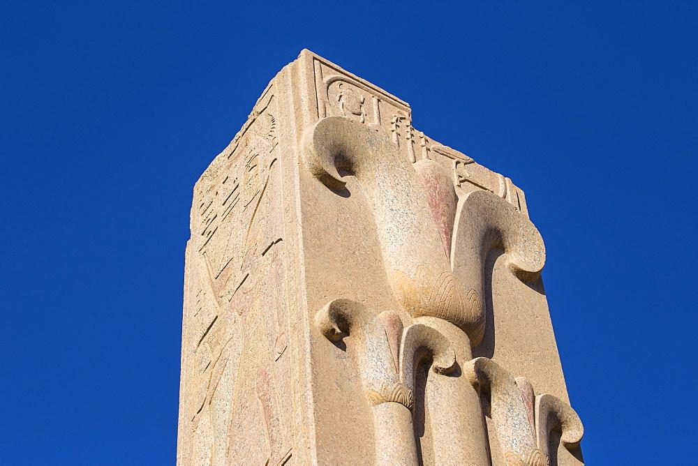 Egypt, Luxor, Karnak Temple - 1104-850