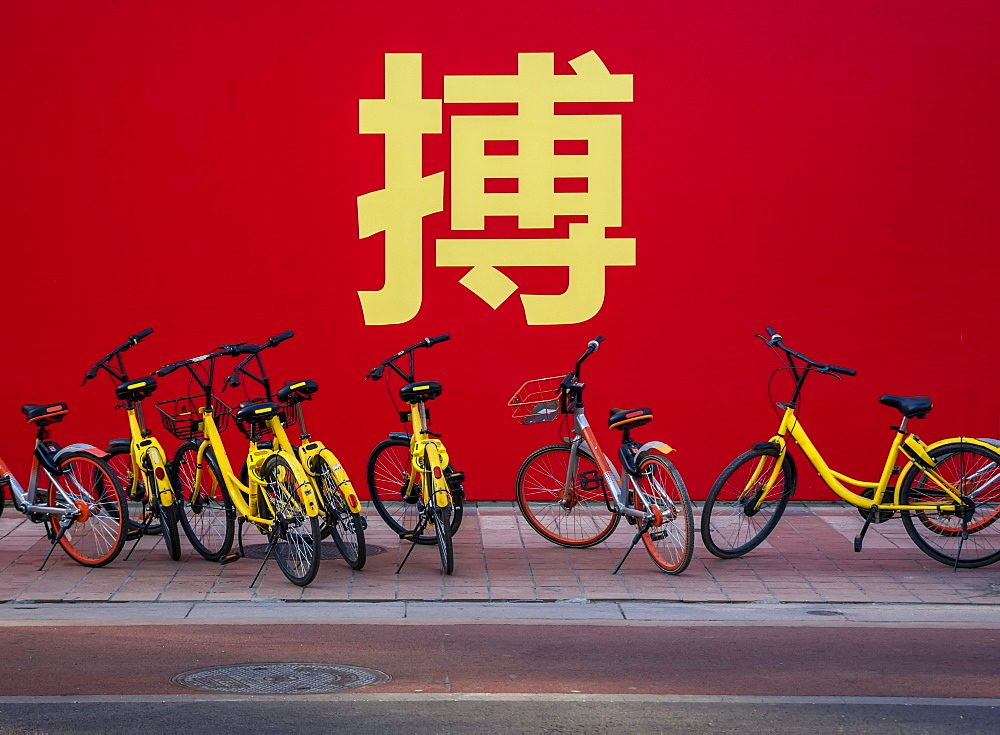 Bikes parked on the street, Beijing, China