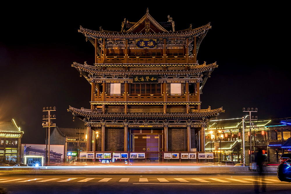 Datong's Drum Tower at night, Datong, China