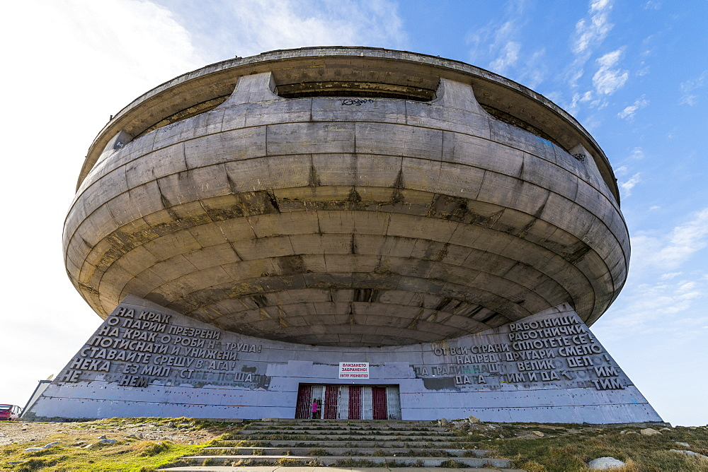 House of Bulgarian Communist Party, Buzludzha site, Bulgaria, Europe