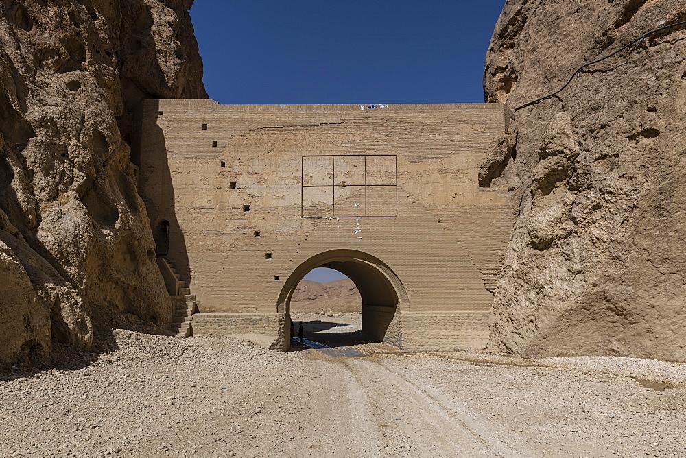 Charkent gate, Chimtal district, Mazar-E-Sharif, Afghanistan - 1184-3490