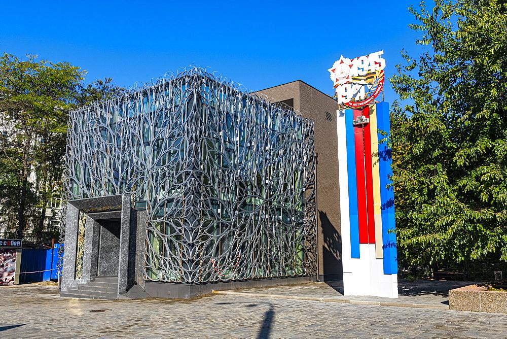 World war 2 monument in Rostov-on-Don, Rostov Oblast, Russia