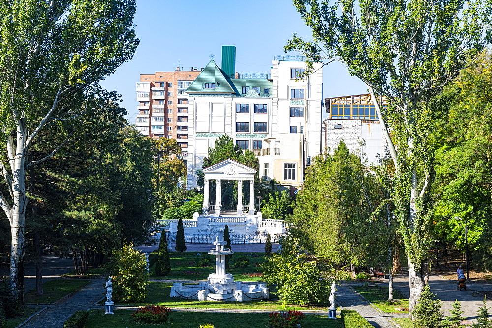 Park in Rostov-on-Don, Rostov Oblast, Russia