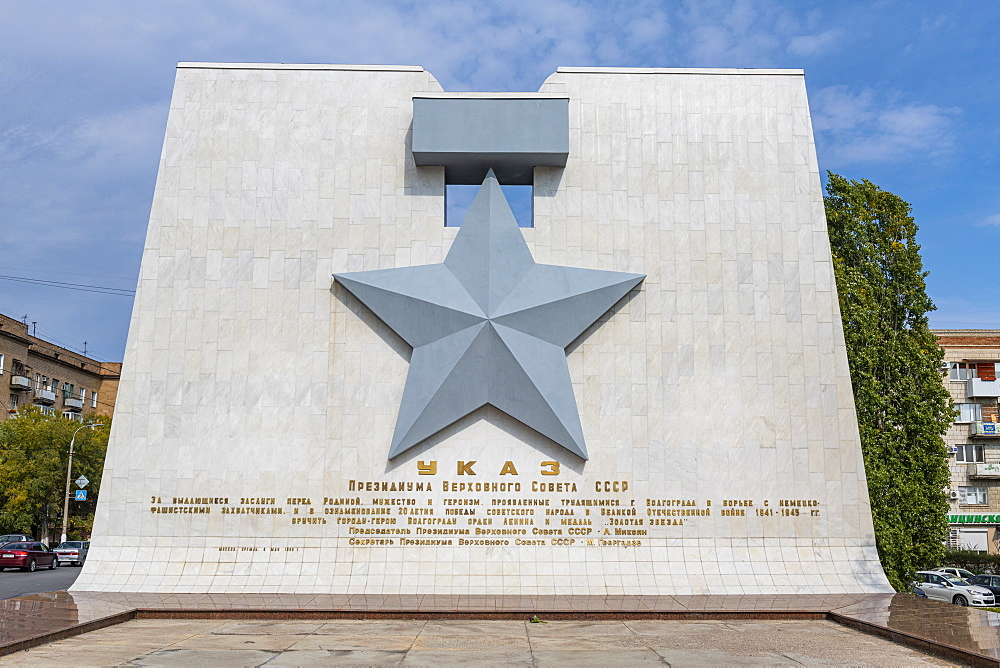 State Historical and Memorial Preserve The Battle of Stalingrad, Volgograd, Volgograd Oblast, Russia