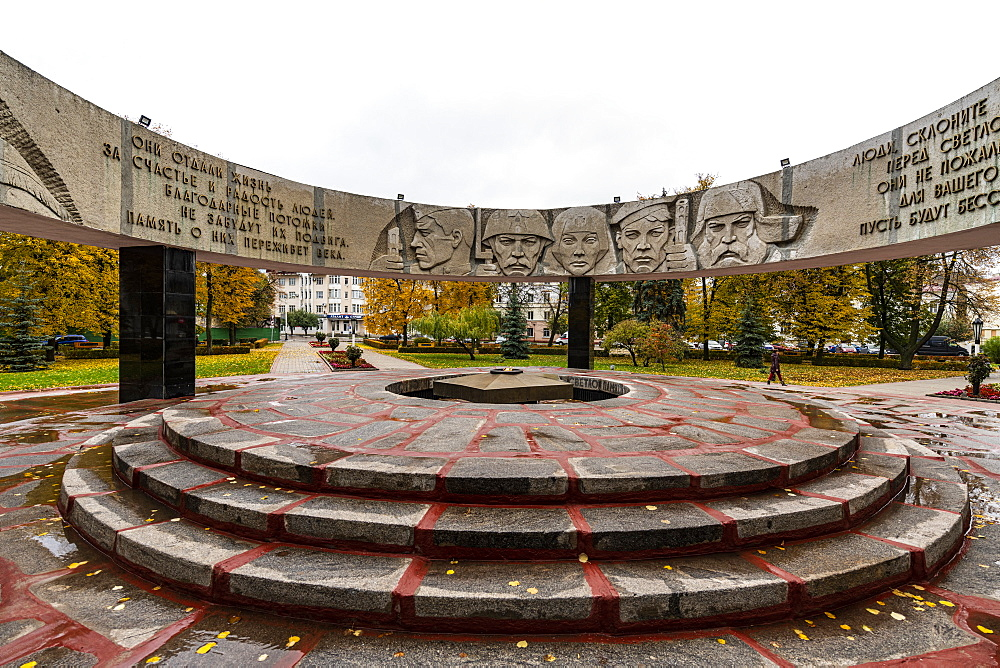 Eternal Flame Monument in Tambov, Tambov Oblast, Russia, Eurasia