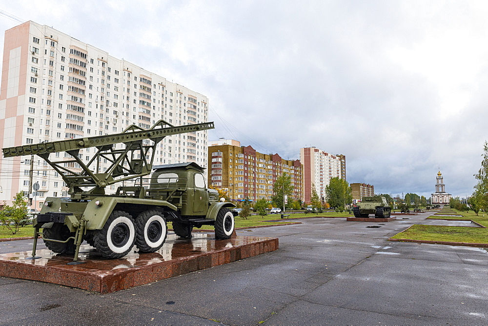 Long promenade filled with apartment complexes and war memorials in Kursk, Kursk Oblast, Russia, Eurasia