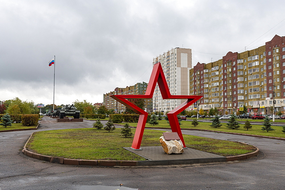 Red star on a long promenade in Kursk, Kursk Oblast, Russia, Eurasia