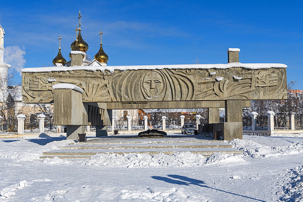 Eternal flame memorial, Yakutsk, Sakha Republic, Russia - 1184-3745