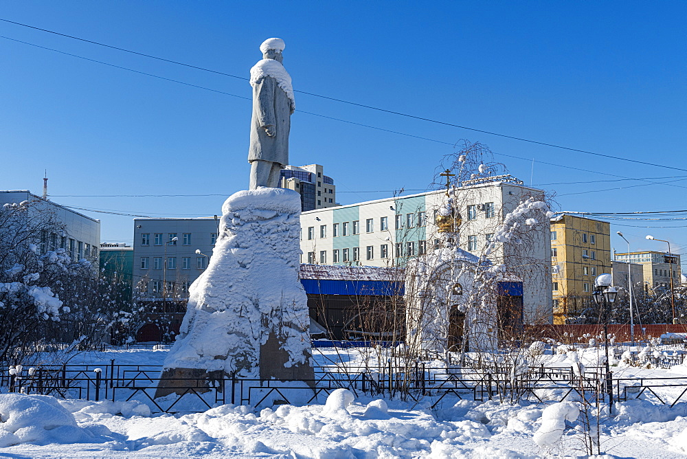 The Museum of History and Culture of The People of The North, Yakutsk, Sakha Republic, Russia - 1184-3746