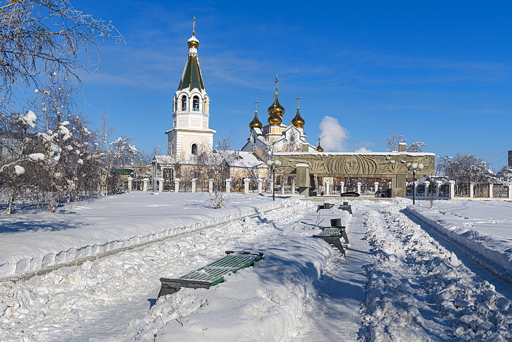 Orthodox Cathedral of the Transfiguration of Jesus Christ, Yakutsk, Sakha Republic (Yakutia), Russia, Eurasia