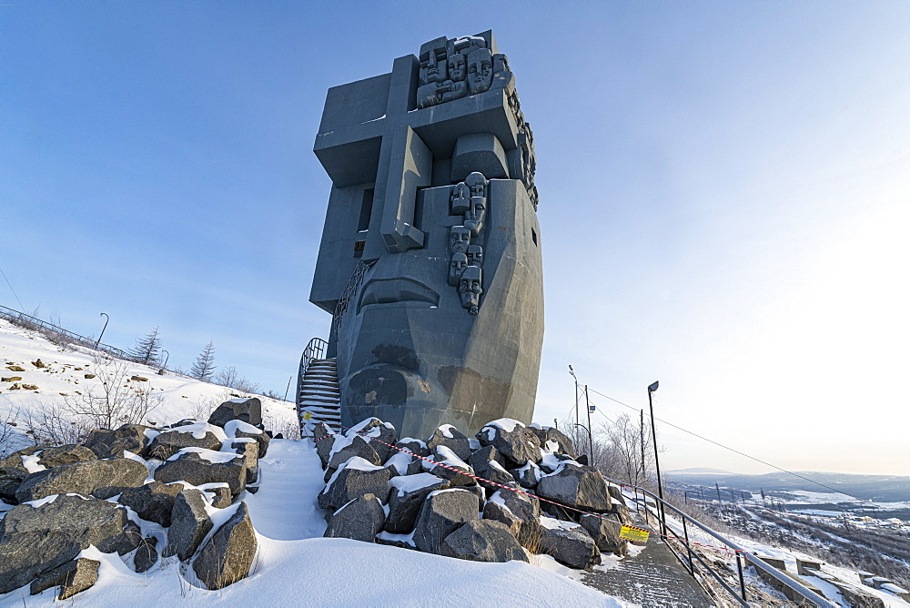 Mask of Sorrow commemorating the many prisoners who suffered and died in the Gulag prison camps, Magadan, Magadan Oblast, Russia, Eurasia