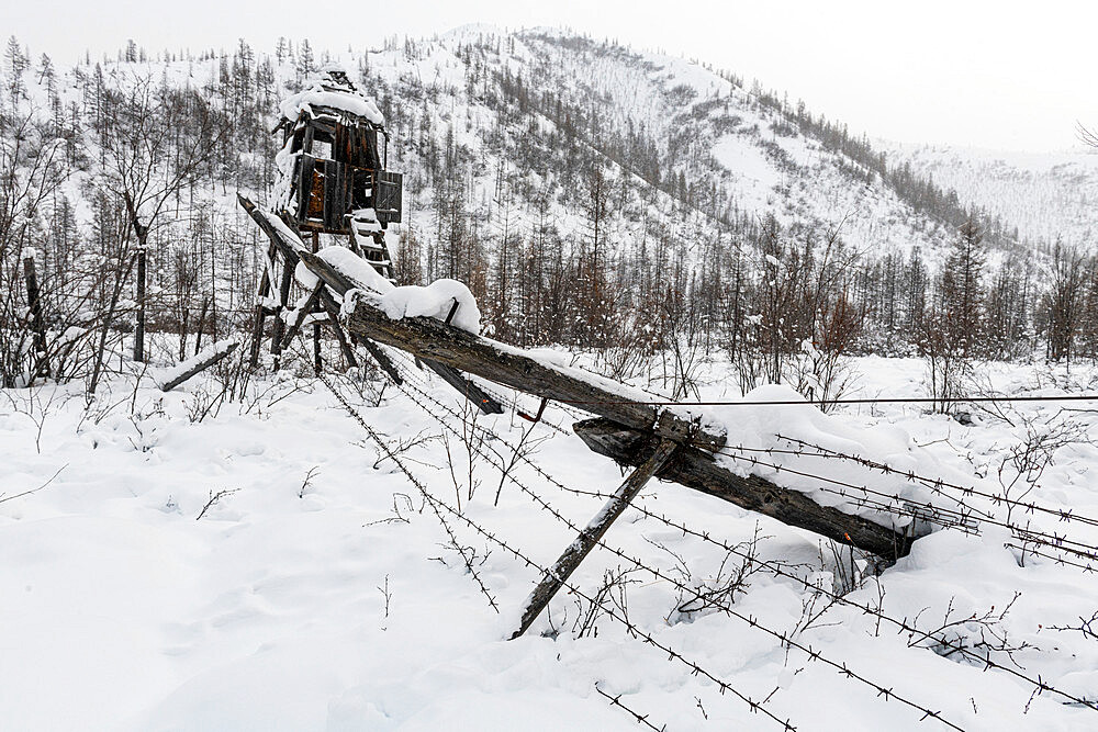 Former Gulag along the Road of Bones, Sakha Republic, Yakutia, Russia - 1184-3792