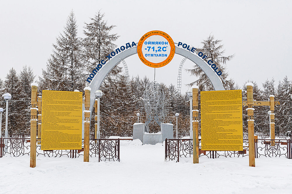 Monument in Oymyakon, coldest permanent inhabited settlement on earth, Road of Bones, Sakha Republic, Yakutia, Russia - 1184-3800