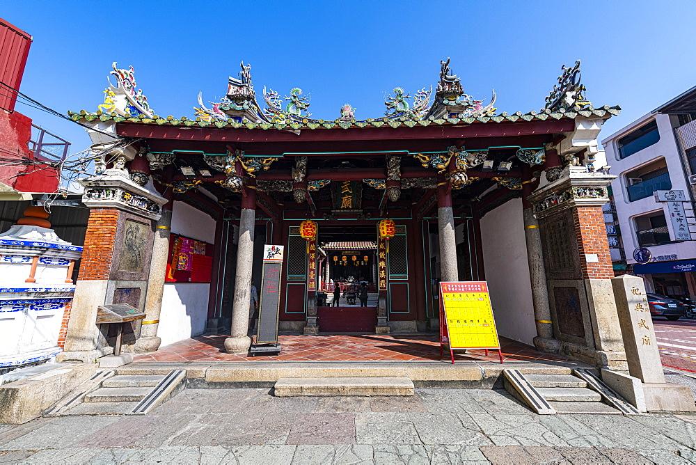 God Of War Temple, Tainan, Taiwan, Asia