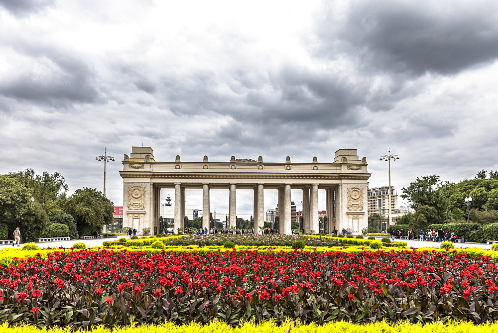 Gorky Park Museum, Gorky Park, Moscow, Russia, Europe - 1207-422