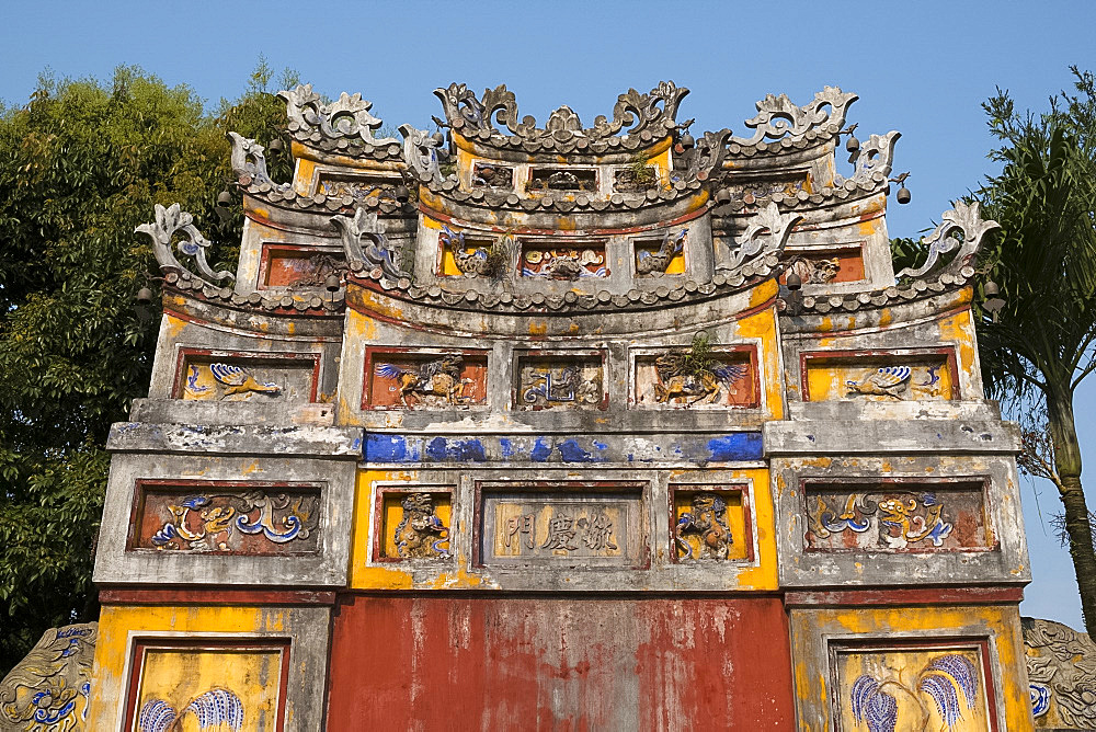 The Chuong Duc Gate in the Imperial City in the Hue Citadel, UNESCO World Heritage Site, Hue, Vietnam, Indochina, Southeast Asia, Asia