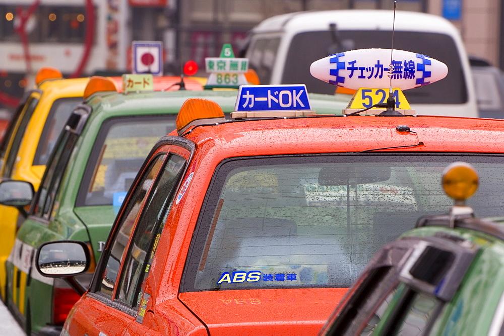Taxis, Shinjuku, Tokyo, Honshu, Japan, Asia