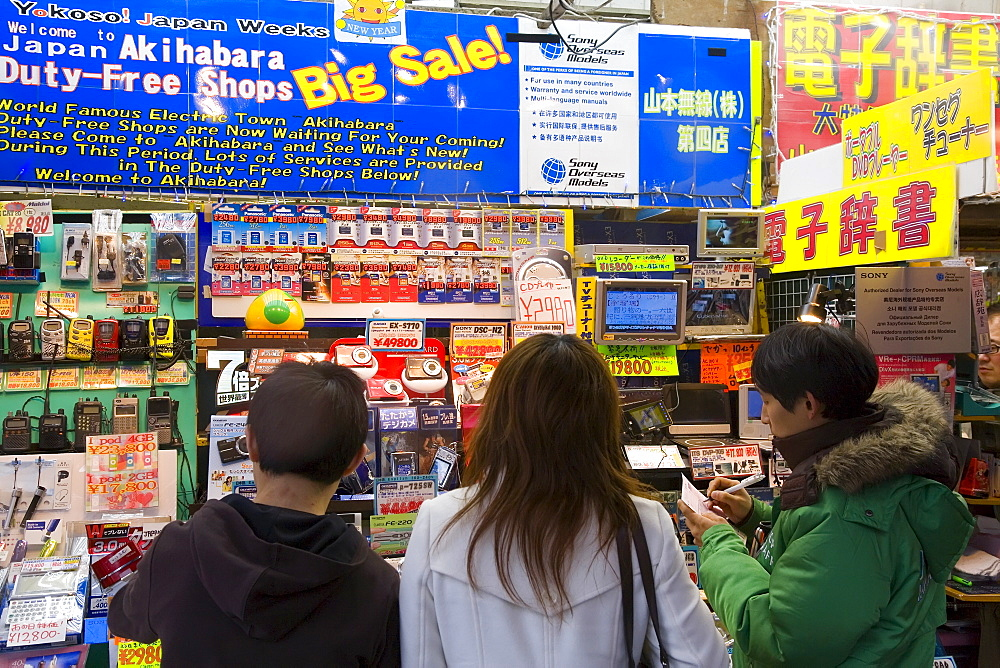 Tokyo's discount electrical and electronics district, Akihabara, Tokyo, Honshu, Japan, Asia