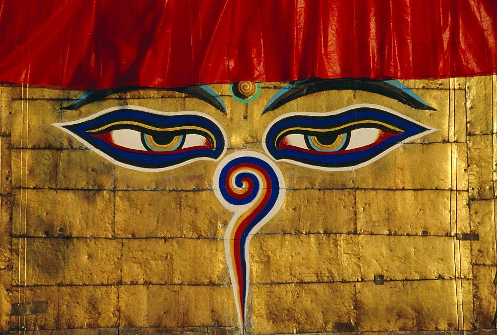 Swayambhunath Stupa, (the Monkey Temple), Kathmandu, Nepal - 252-4595