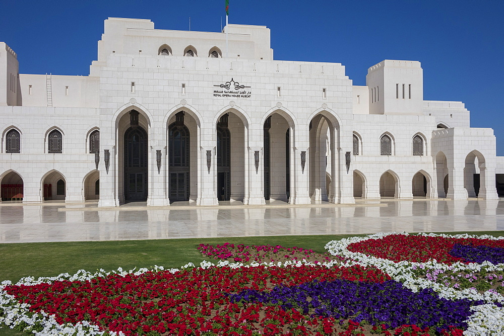 Royal Opera House, Muscat, Oman, Middle East - 306-4397