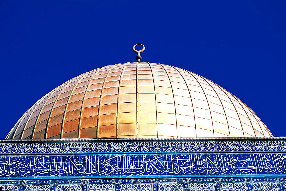 Omar Dome, Jerusalem, Israel