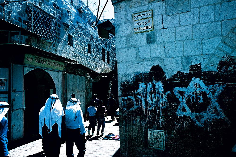 Street And Palestinians, Jerusalem East, Israel