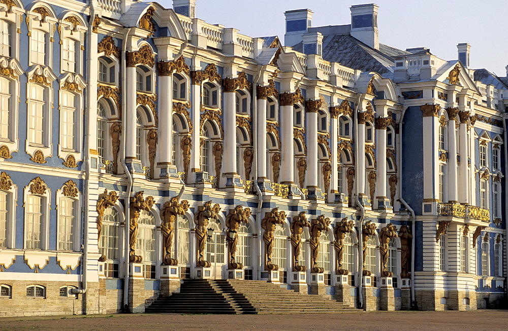 Russia, St-Petersburg, Tsarskoi Selo (Pushkin), Catherine Palace, Facade On Park
