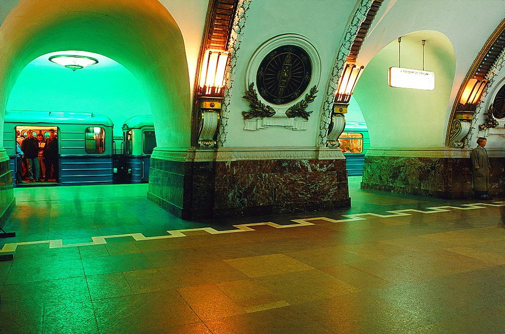 Russia, St-Petersburg, The Underground Subway, The Pushkin Station