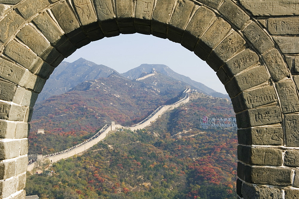 Autumn colours seen through an arch on The Great Wall of China, UNESCO World Heritage Site, Badaling, China, Asia