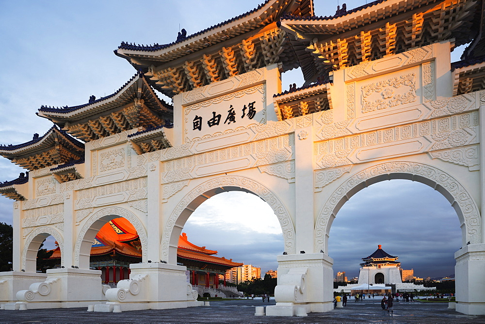 Freedom Square Memorial arch, Chiang Kaishek Memorial Grounds, Taipei, Taiwan, Asia