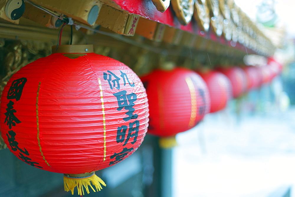 Chinese temple, Jiufen, Taiwan, Asia