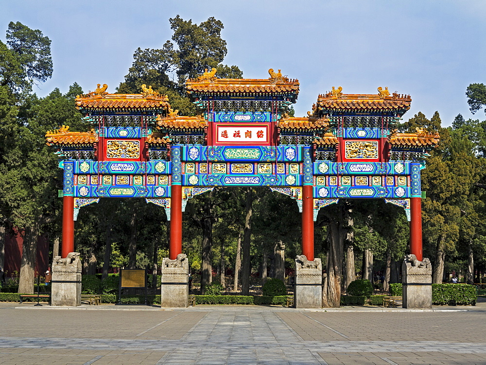 Ornate gateway in Jingshan Park, Beijing, China, Asia