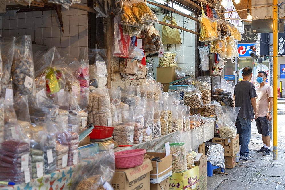 Dried seafood shops, Sai Ying Pun, Hong Kong Island, Hong Kong, China, Asia