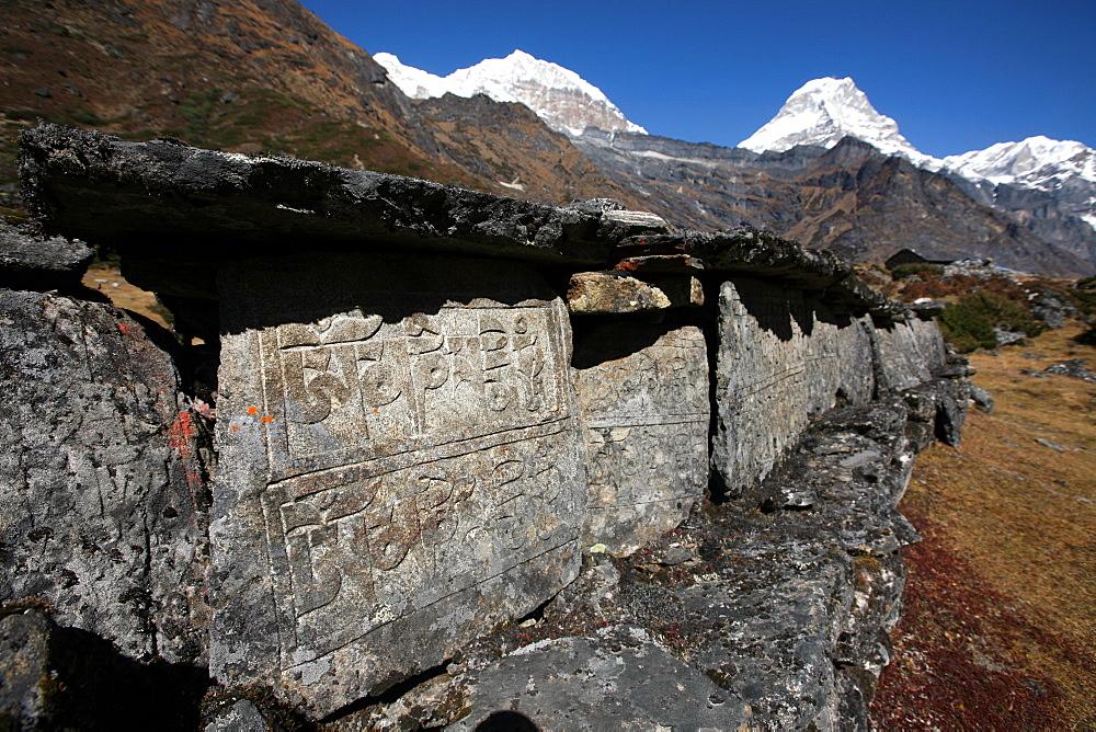 Mani wall, high Khumbu, Himalayas, Nepal, Asia - 802-534