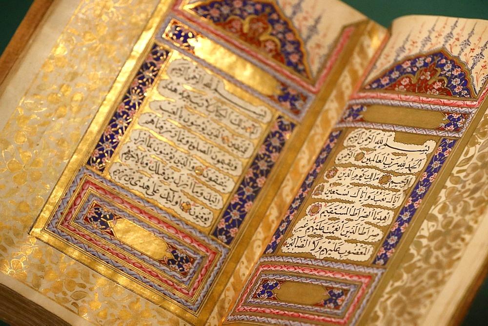 Quran, copied by Mustafa Hilmi Efendi, Ottoman Turkey 1840 AD, Islamic Arts Museum, Kuala Lumpur, Malaysia, Southeast Asia, Asia