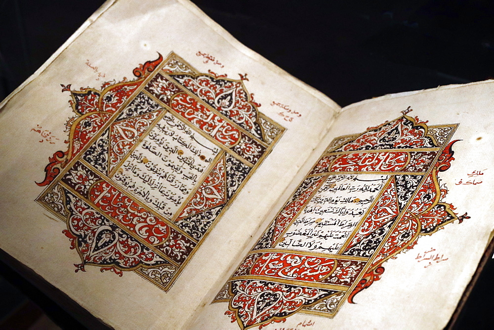 Quran, Pattani, Thailand, 19th century, Islamic Arts Museum, Kuala Lumpur, Malaysia, Southeast Asia, Asia