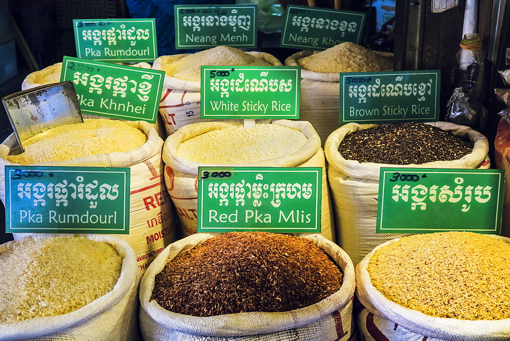 Different varieties of rice in the Psar Chas Old Market in the centre of this important NW tourist town, Siem Reap, Cambodia, Indochina, Southeast Asia, Asia