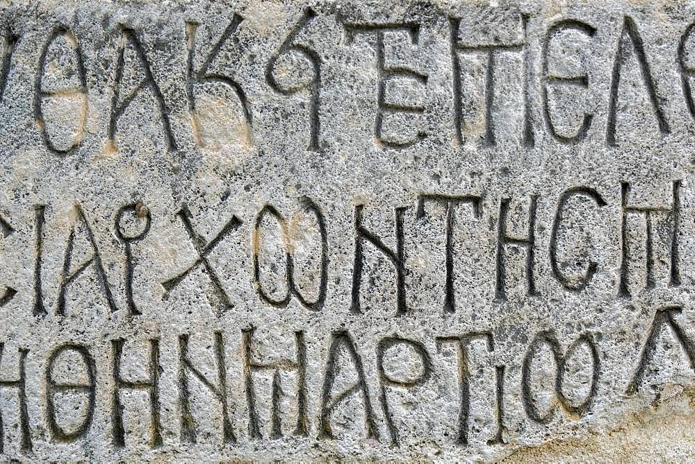 Greek inscription on a wall, monastery Shen Merise, St. Marien, St. Maria, Apollonia, Qark Fier, Albania, Europe