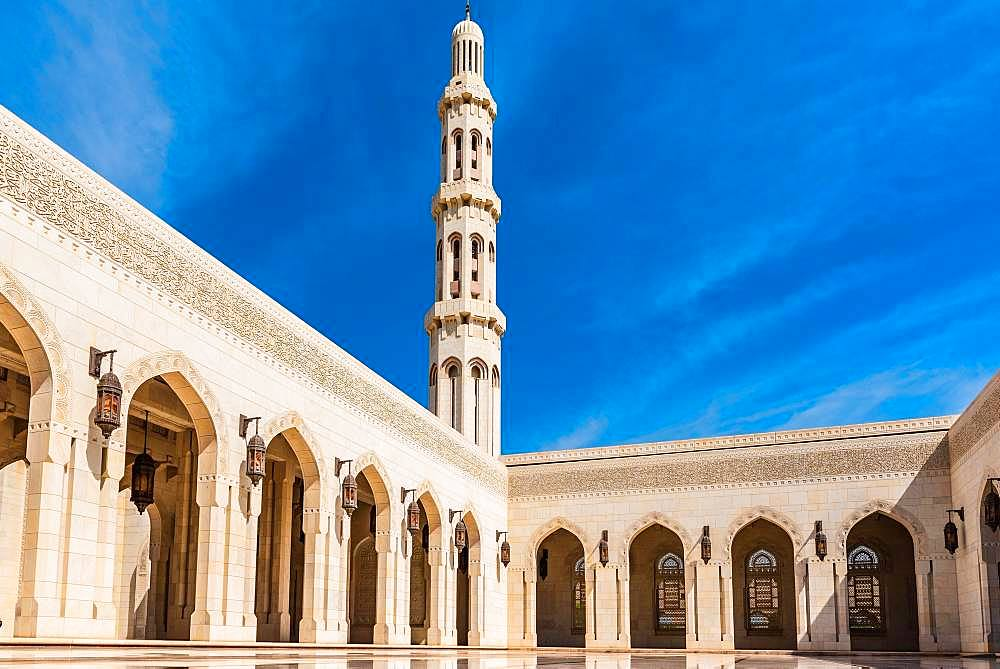 Sultan Qabus Mosque with Minaret, Nutmeg, Oman, Asia