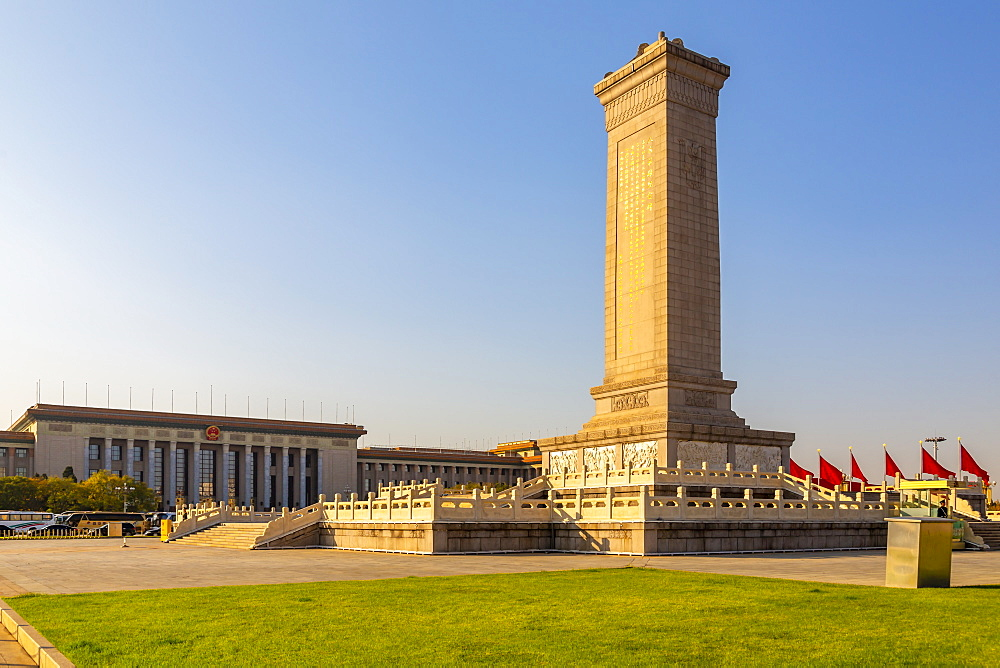 Monument beside the Great Hall of the People, Tiananmen Square, Beijing, People's Republic of China, Asia