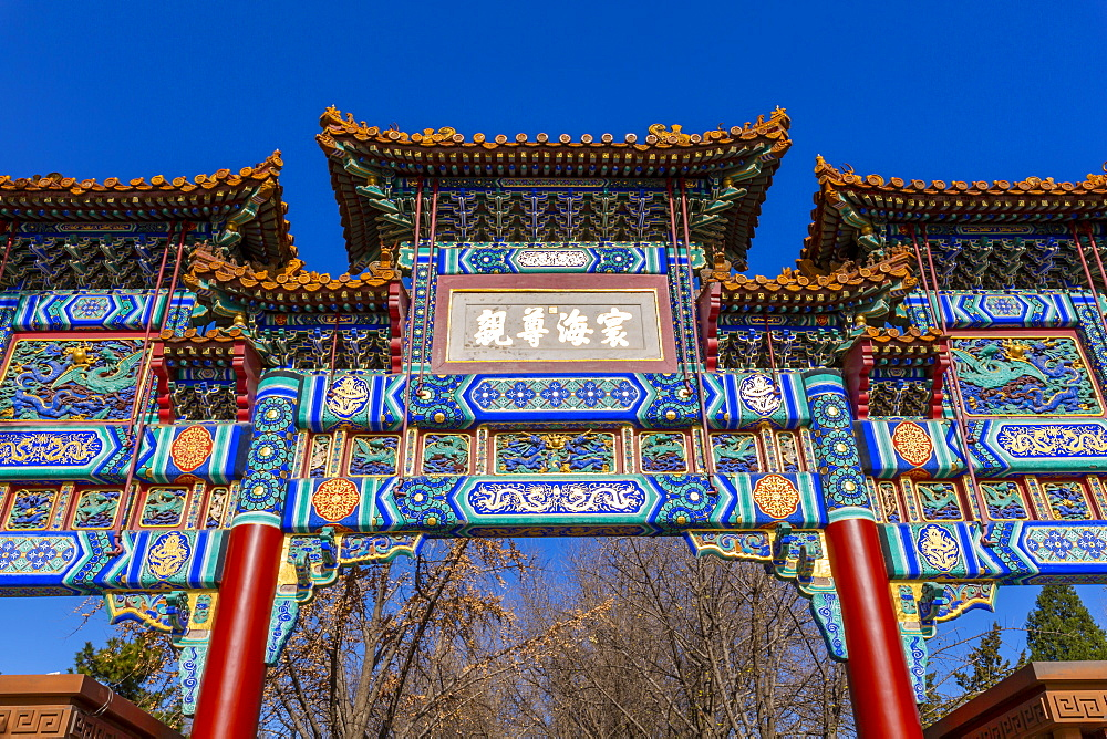 View of entrance to ornate Tibetan Buddhist Lama Temple (Yonghe Temple), Dongcheng, Beijing, People's Republic of China, Asia - 844-21856