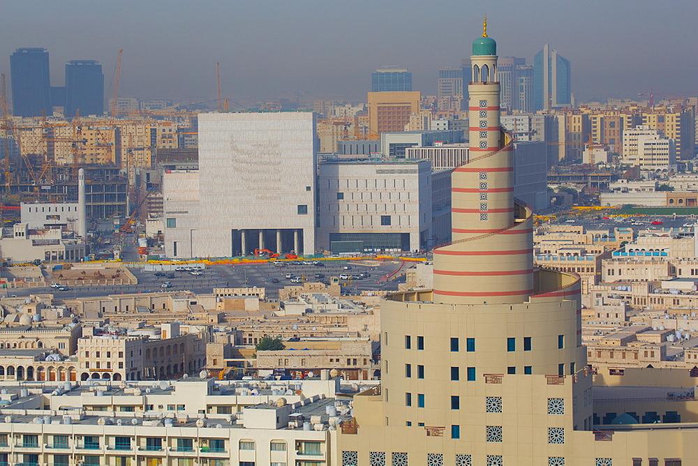 Islamic Cultural Centre, Doha, Qatar, Middle East