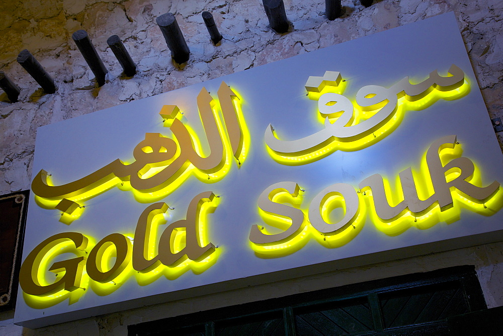 Sign at Gold Souk, Waqif Souq, Doha, Qatar, Middle East