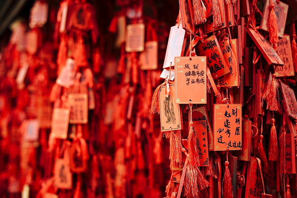 Lucky charm tokens, Confucian Temple, Jianshui, Yunnan Province, China, Asia