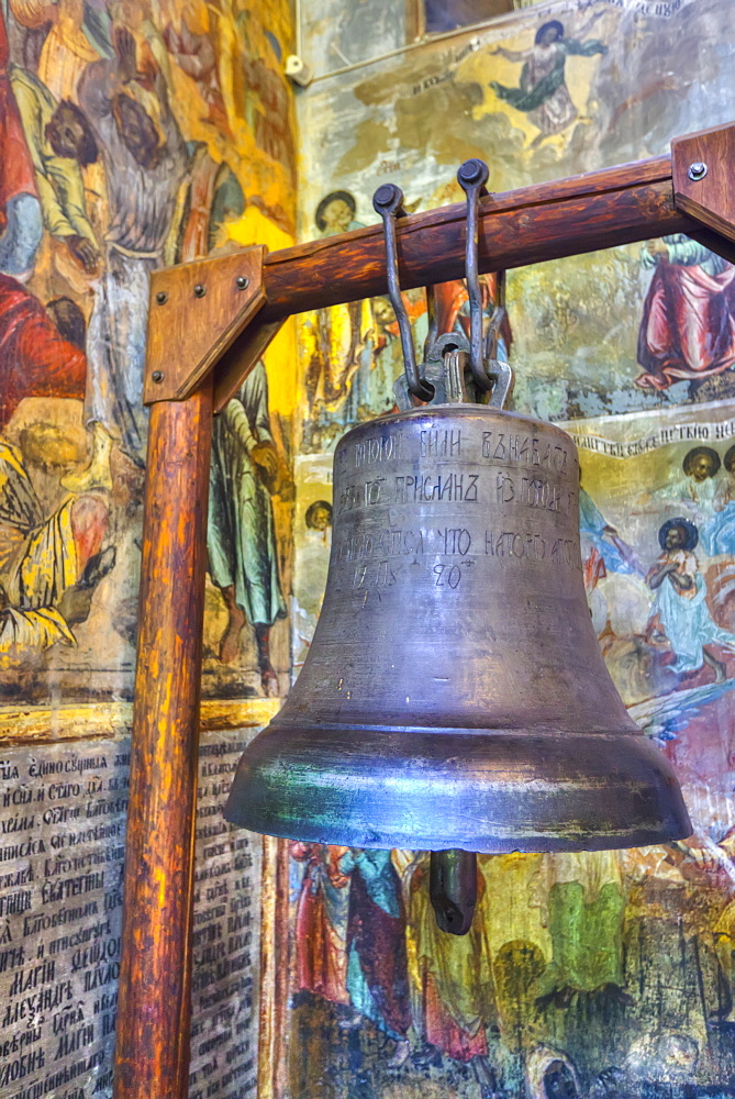 The Exiled Bell, Church of Prince Demitry the Martyr, Golden Ring, Uglich, Yaroslavl Oblast, Russia
