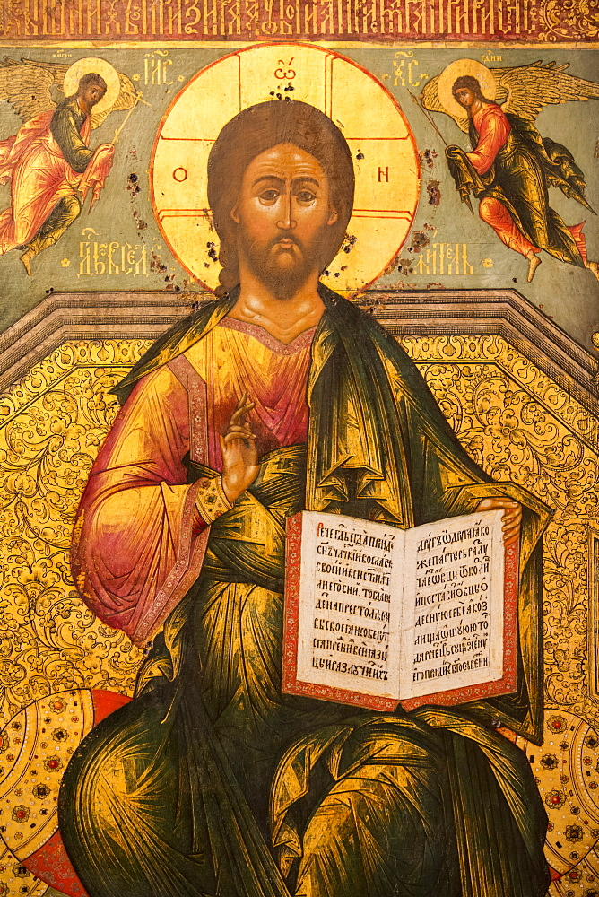 Icon of Jesus, 15th century, Russian Museum (Mikhailovsky Palace), St. Petersburg, Russia