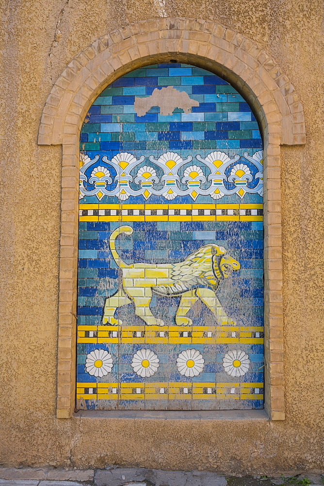 Wall mural, Babylon, Iraq, Middle East