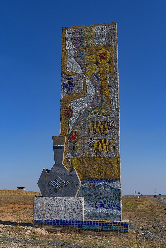 Astrakhan monument in the plains, Astrakhan Oblast, Russia