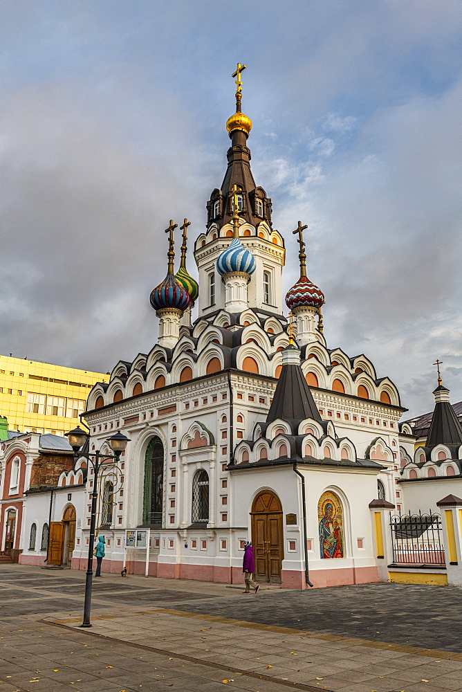 Soothe My Sorrows Church, Saratov, Saratov Oblast, Russia