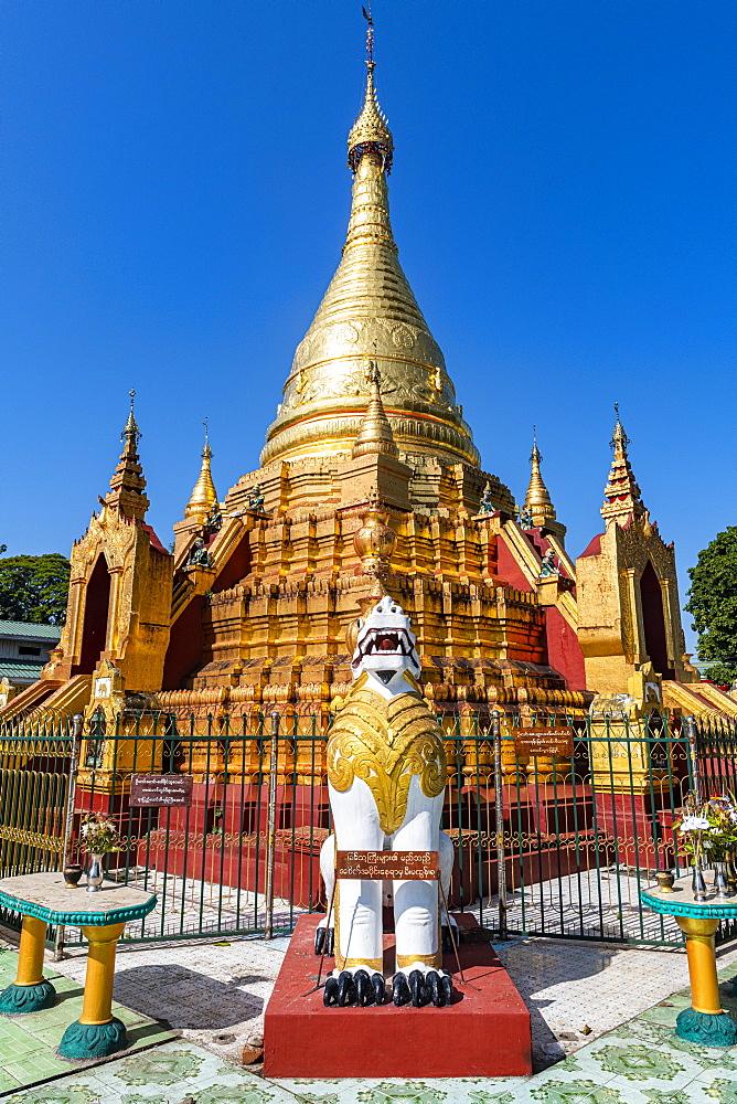 Su Taung Pyi pagoda, Myitkyina, Kachin state, Myanmar (Burma), Asia